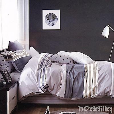 BEDDING-100%棉雙人鋪棉床包兩用被套四件組-相約