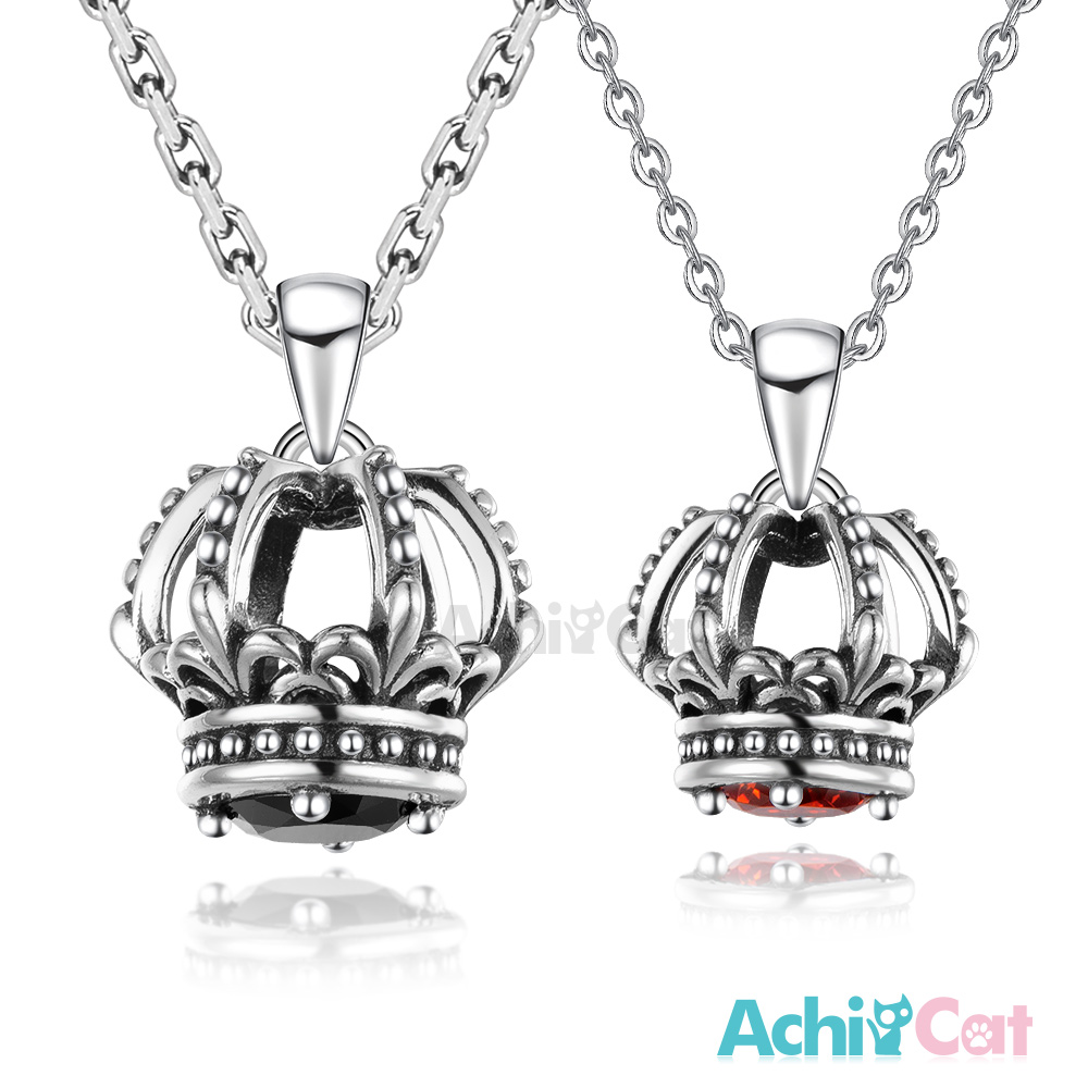 AchiCat 925純銀情侶對鍊 浪漫皇室