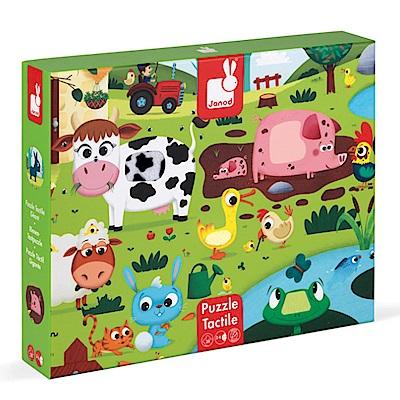 法國Janod 幼兒觸覺拼圖 - 農場20pcs