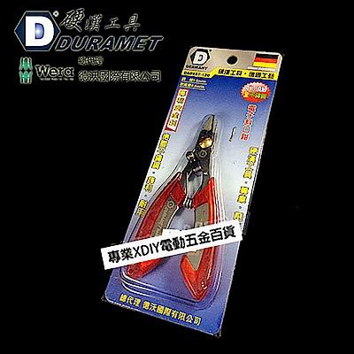 硬漢工具 DURAMET 德國頂級工藝 4 1/2英吋電子斜口鉗 DA09ST-120