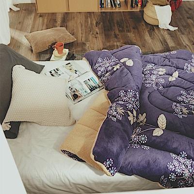 絲薇諾 花漾 羊羔法蘭絨被/單人-150×200cm
