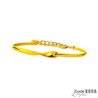 J code真愛密碼金飾 交心黃金手環