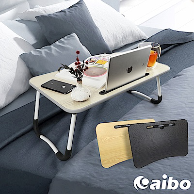 aibo NB28升級版 手機/平板萬用摺疊電腦桌(防刮保護邊條)