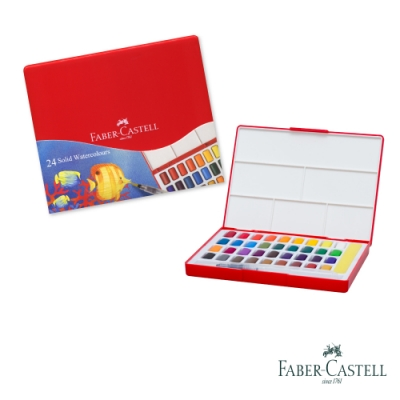 Faber-Castell 紅色系 攜帶型水彩套組24色