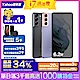 Samsung S21 (8G/128G) 6.2吋智慧手機 product thumbnail 1