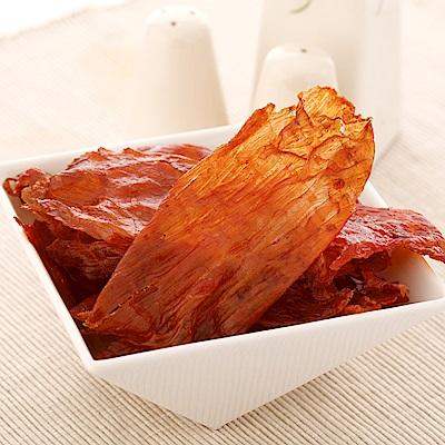 阮的肉干 鮮豚薄燒 原味本舖‧好評揭載發燒熱賣(3包超值包)