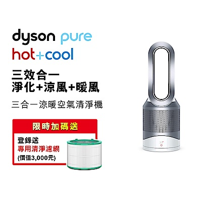Dyson 戴森 Pure Hot +Cool 三合一空氣清淨機 HP00 白色