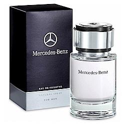 Mercedes Benz 賓士男性淡香水 120ml