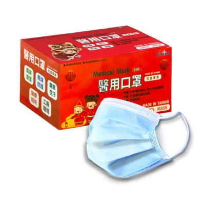 釩泰 醫療口罩(未滅菌) 平面兒童口罩-天空藍(30片/盒裝)