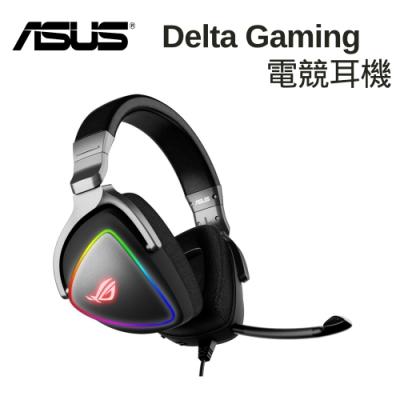 ASUS 華碩 ROG Delta Gaming 電競耳機