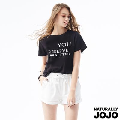 【NATURALLY JOJO】 Black & White Voice T-shirt-你值得更好   (黑)