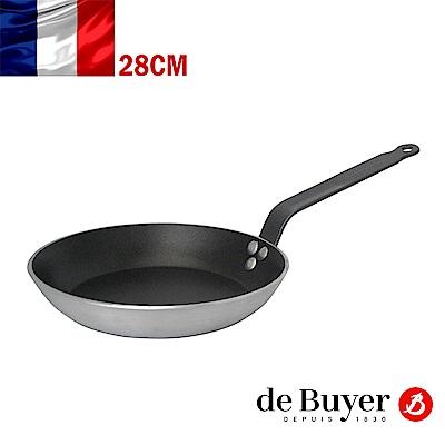 de Buyer畢耶 CHOC系列-5層平底單柄不沾鍋28cm