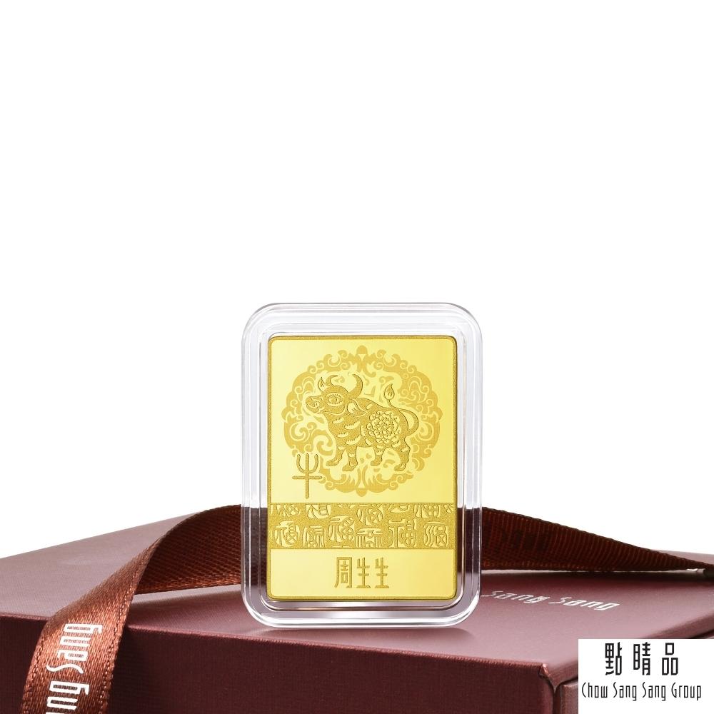 【點睛品】足金9999 金牛送福 黃金金片_計價黃金(1.33錢)