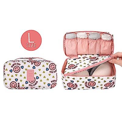 Kiiwi O! 旅行系列 多用途防潑水 衣物收納包/萬用包 (L) 粉色笑臉