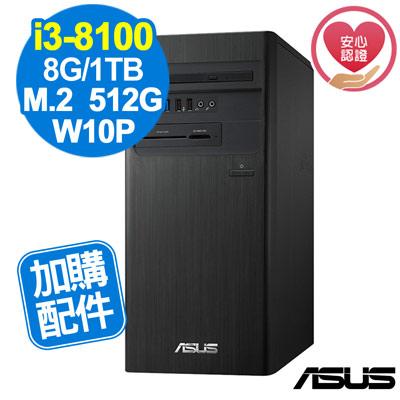 ASUS M640MB i3-8100/8G/660P 512G 1TB/W10P