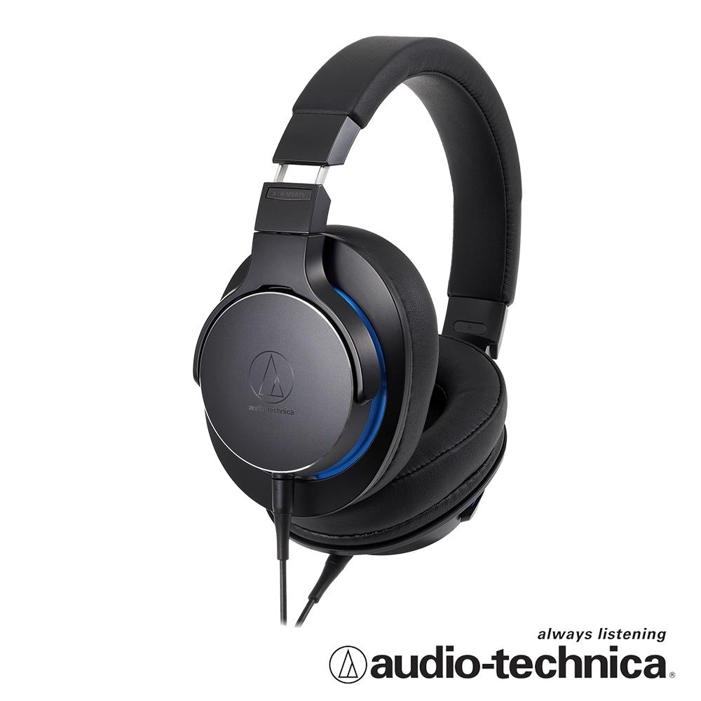 鐵三角ATH-MSR7b便攜型耳罩式耳機