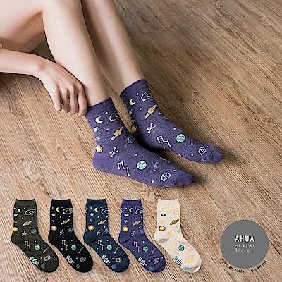 阿華有事嗎 韓國襪子 塗鴉星球中筒襪  韓妞必備長襪 正韓百搭純棉襪