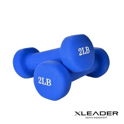 Leader X 極限特色限定版防滾包膠啞鈴 2入組 2LB