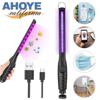 Ahoye 手持紫外線殺菌燈 USB充電 消毒燈