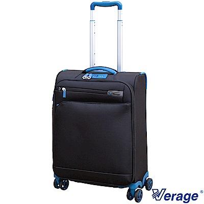 Verage ~維麗杰 20吋輕量經典系列登機箱 (黑)