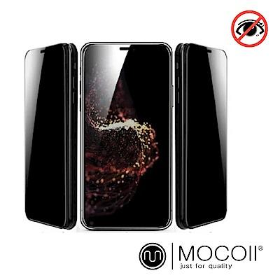 Mocoll - 3D,9H 四向鋼化防窺膜 - iPhone Xs