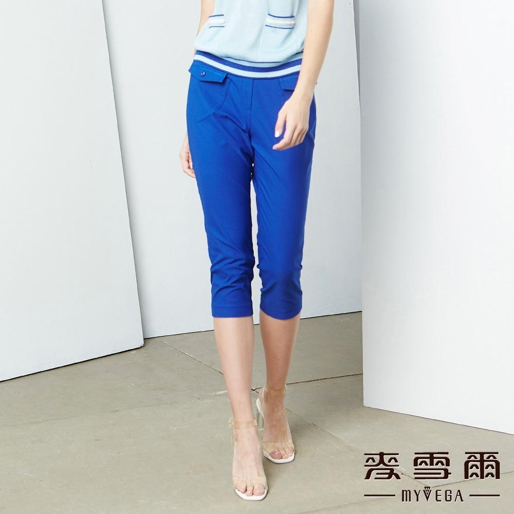 MYVEGA麥雪爾 貼袋涼感八分褲-寶藍