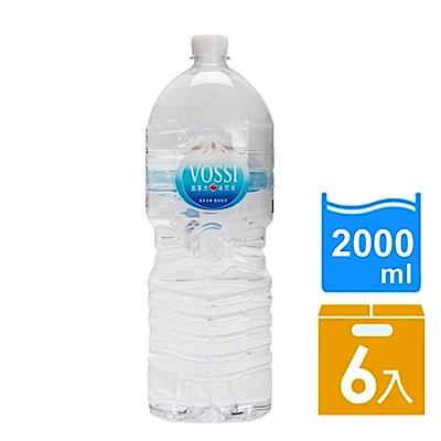 VOSSI 加拿大冰河水(2000mlx6入)x2箱