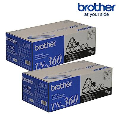 ★2入超值組★Brother TN-360 原廠高容量碳粉匣