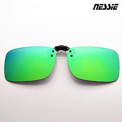 Nessie尼斯眼鏡-偏光夾片-電鍍藍綠