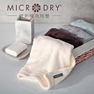 MicroDry 舒適快乾方巾-象牙白