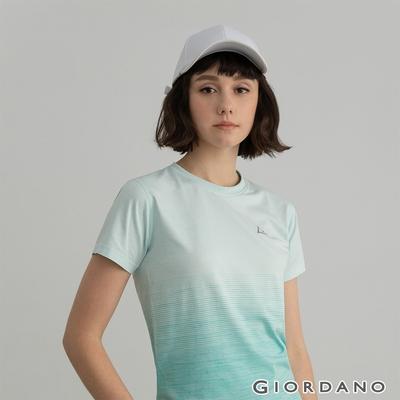 GIORDANO 女裝G-MOTION無縫涼感短袖T恤 - 36 雪花綠