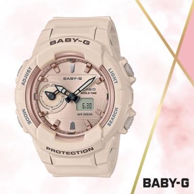CASIO卡西歐 BABY-G繽紛彩色雙顯錶(BGA-230SA-4A)粉色/44mm