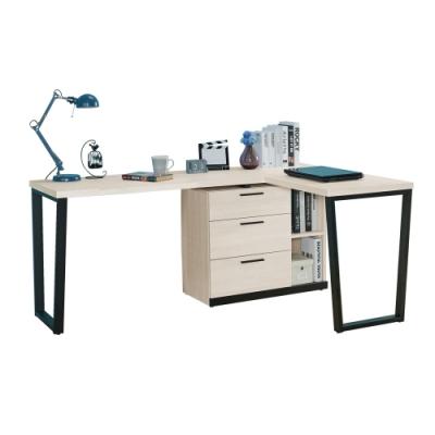 文創集 安娜蘇 現代5.8尺三抽L型書桌/電腦桌-174-240x54-120x76.4cm免組