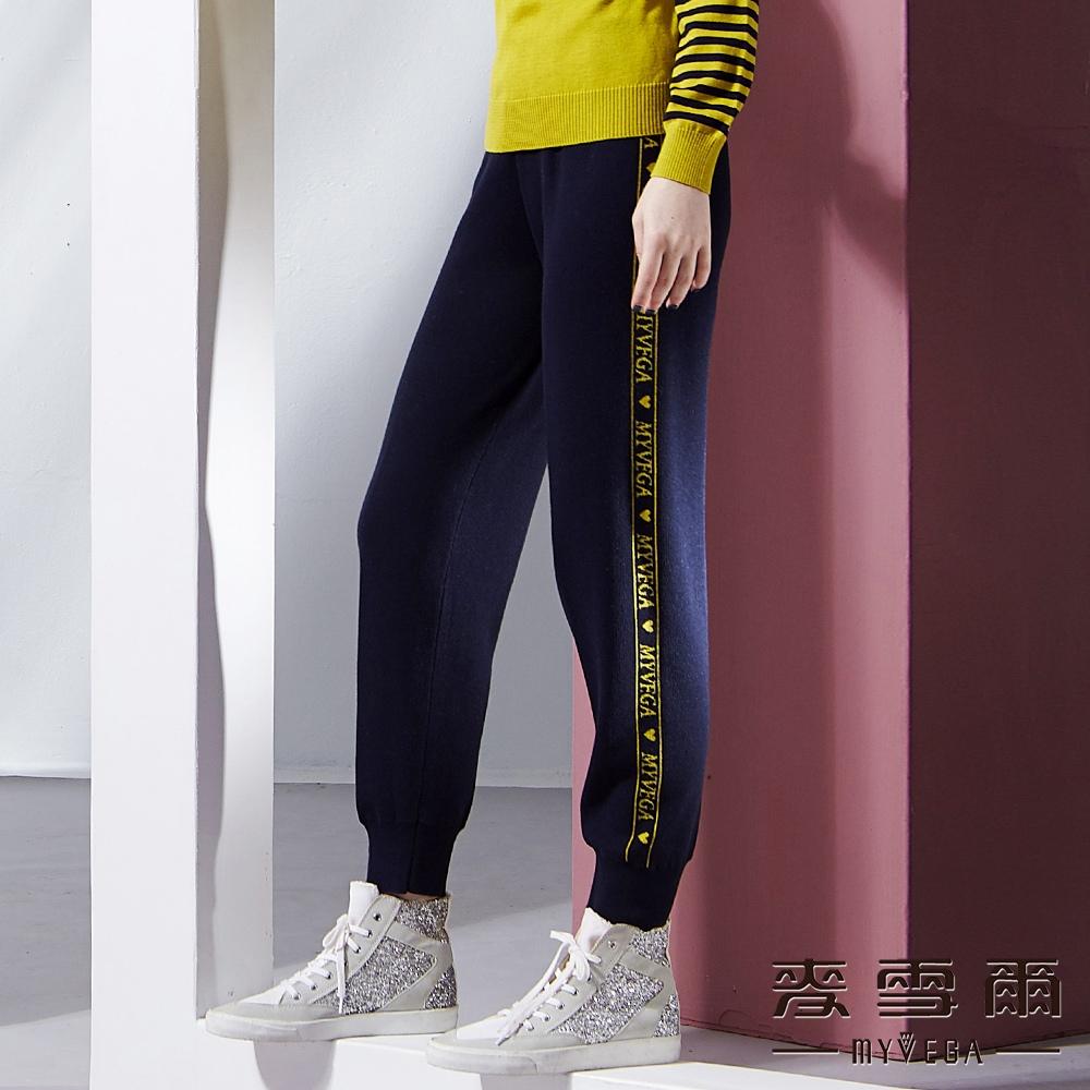 【麥雪爾】棉質舒適彈性縮口運動褲-黃