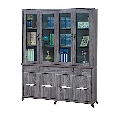 綠活居 奧達5.3尺木紋多功能書櫃/收納櫃組合(上+下座)-160x41x206cm-免組