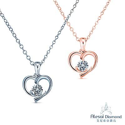 Alesai 艾尼希亞鑽石 30分 F-G成色 18K愛心鑽石項鍊