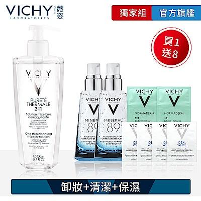 VICHY薇姿 深呼吸系列舒敏卸妝液400ml 保濕淨白獨家9件組