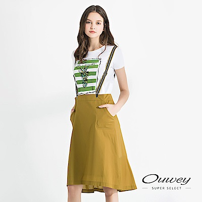 OUWEY歐薇 輕薄涼感純棉吊帶A字裙(綠)