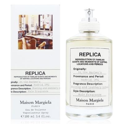 Maison Margiela Replica  AT THE BARBER S 理髮廳淡香水 100ML