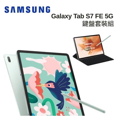 SAMSUNG 三星 Galaxy Tab S7 FE 5G T736 平板電腦 (4G/64G)