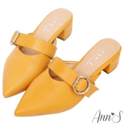Ann'S稍顯成熟-銀扣寬帶粗跟尖頭穆勒鞋 -黃