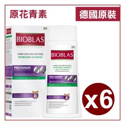 德國沛優絲Bioblas 控油柔絲洗髮露 360ml x 6