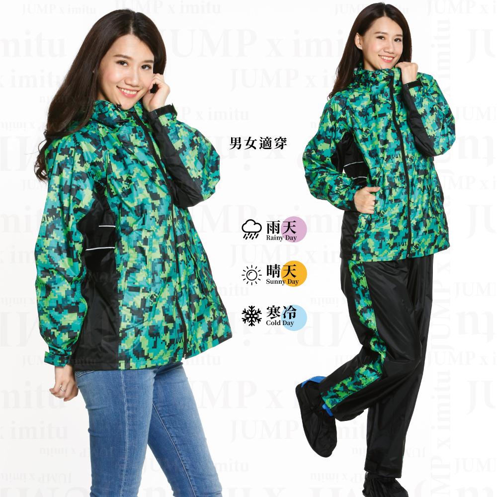 JUMP 樂扣! 迷彩專利透氣套裝2件式風雨衣(迷彩綠)