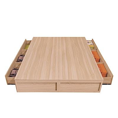 文創集 麥德橡木紋5尺雙人六抽屜床底-152x188x26cm免組