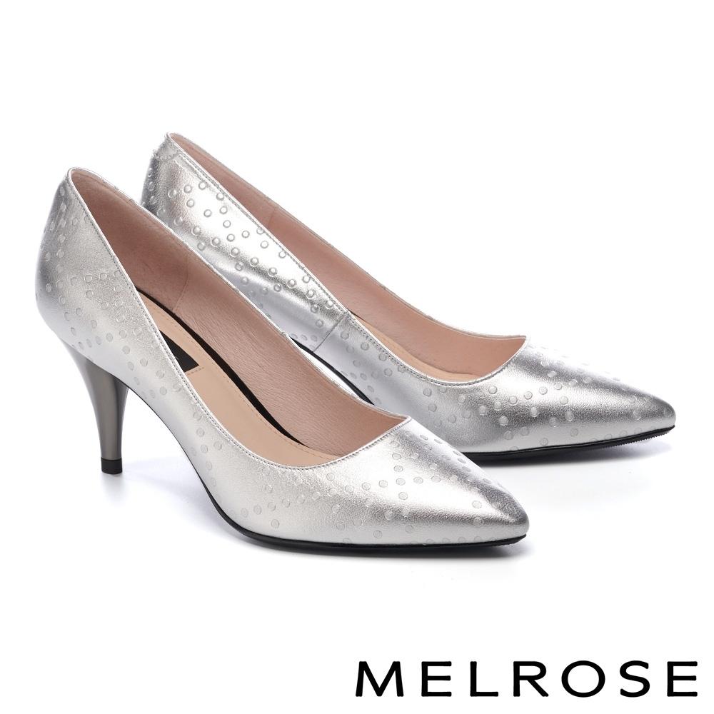 高跟鞋 MELROSE 氣質時尚立體圓點羊皮尖頭美型高跟鞋-銀