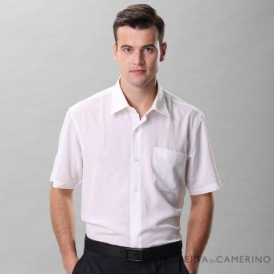 ROBERTA諾貝達 台灣製 進口素材 商務必備 高質感短袖襯衫 白色