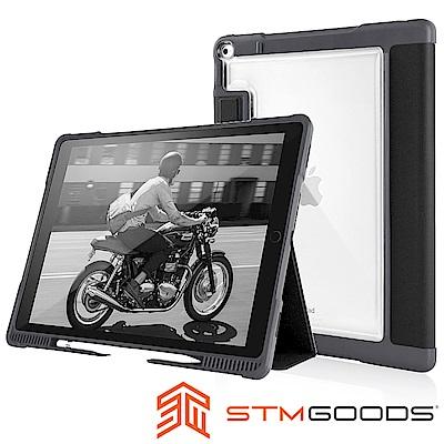 澳洲STM Dux Plus iPad Pro 12.9吋 (2017) 專用軍規防摔殼