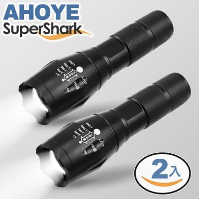 美國SuperShark 經典款T6變焦多段閃爍LED手電筒 2入組