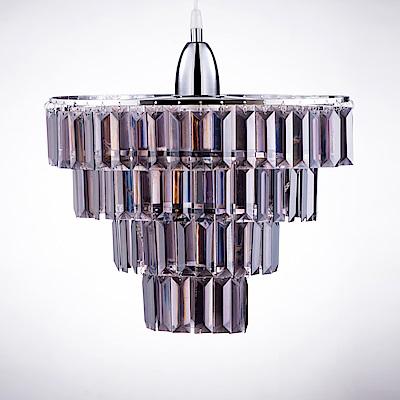 bnatural 鍍鉻多層次燻黑壓克力板吊燈 BNL00043
