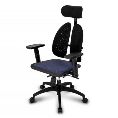 Birdie-德國專利雙背護脊機能電腦椅-129型藍色網布-67x67x108-123cm